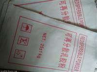 树脂胶粉价格-树脂胶粉-树脂胶粉价格
