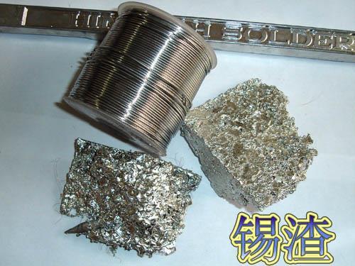 现在废铜多少钱一斤2017废铜价格