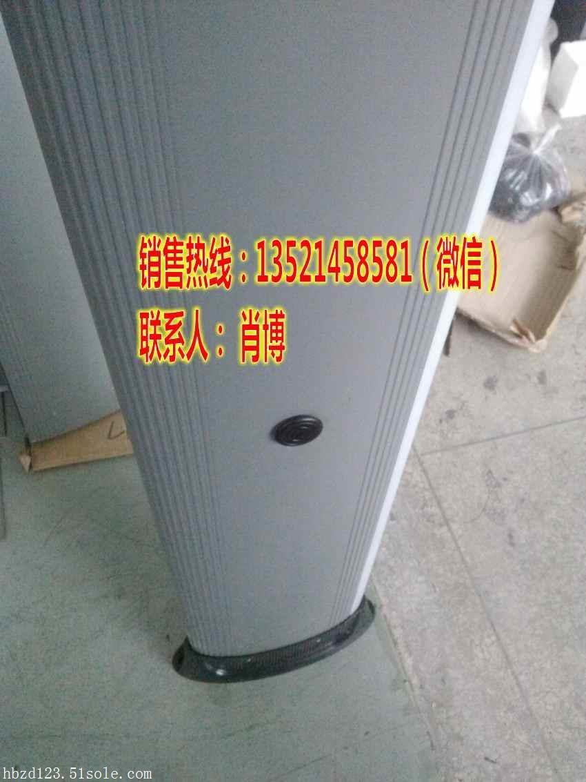 北京供应安检门 8区位安检门 上门安装