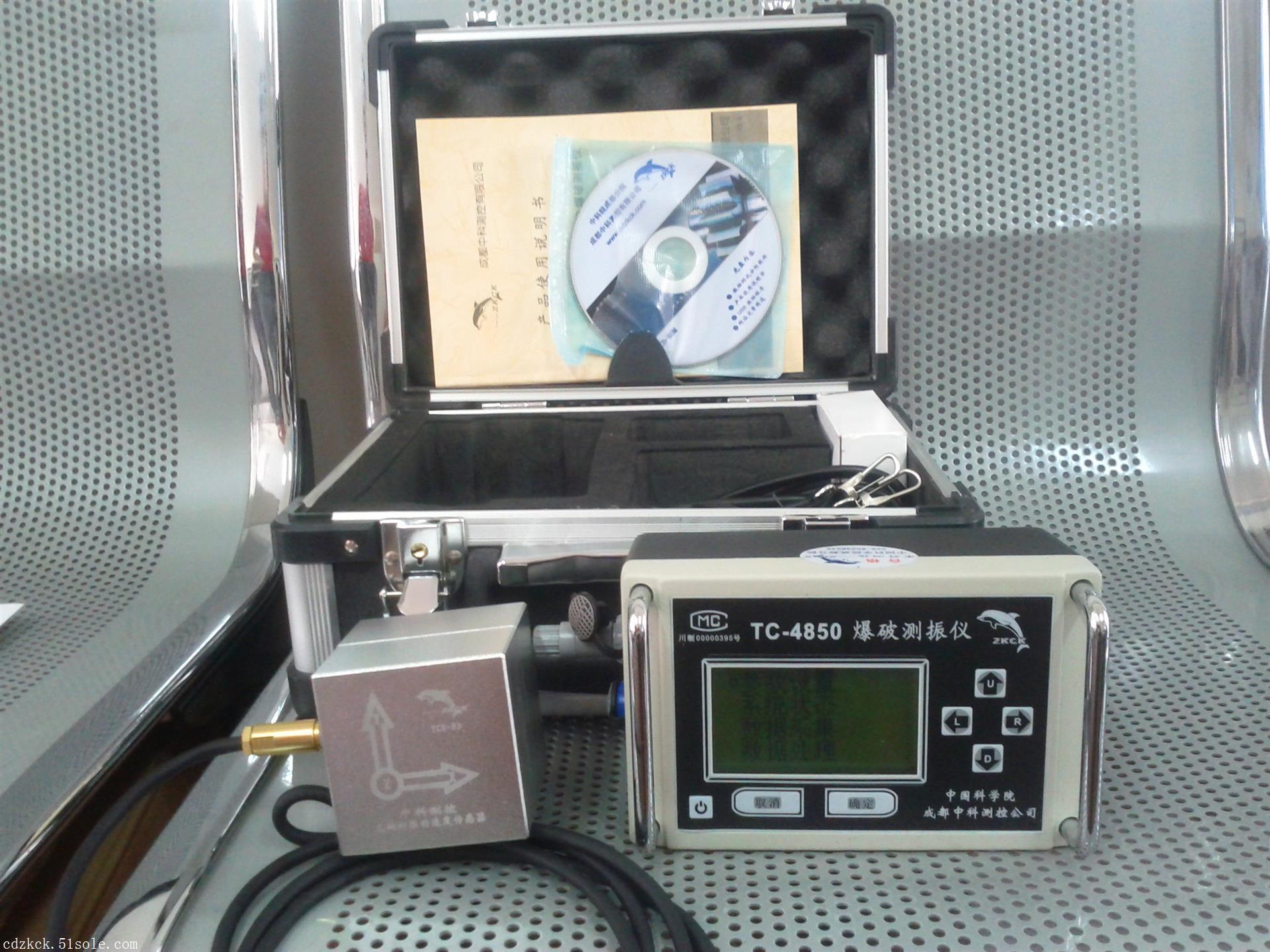 TC4850爆破監測儀 測振儀設備 振動記錄儀
