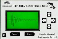 爆破監測儀器廠家直銷 振動記錄儀