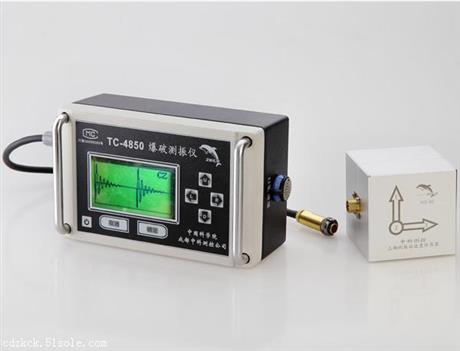 爆破測振儀特點  振動記錄儀
