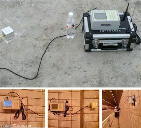 AG平台TC4850型爆破測振儀 振動記錄儀